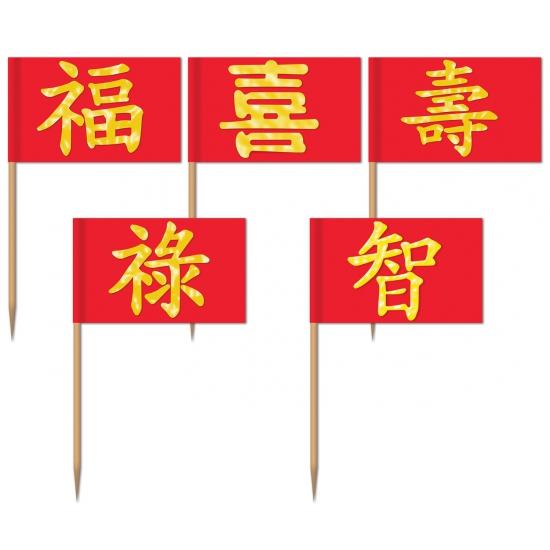 Aziatische feestprikkers 50 stuks