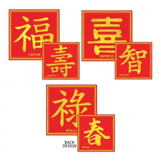 Drie Aziatische decoratie bordjes