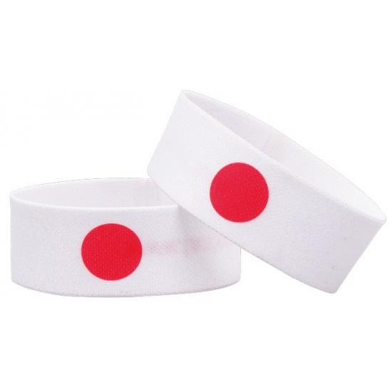 Japan fan armbandje