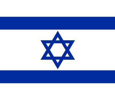 Stickers Israel vlaggen